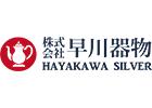 HAYAKAWA Silver